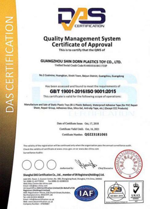 欣东 ISO证书 英文